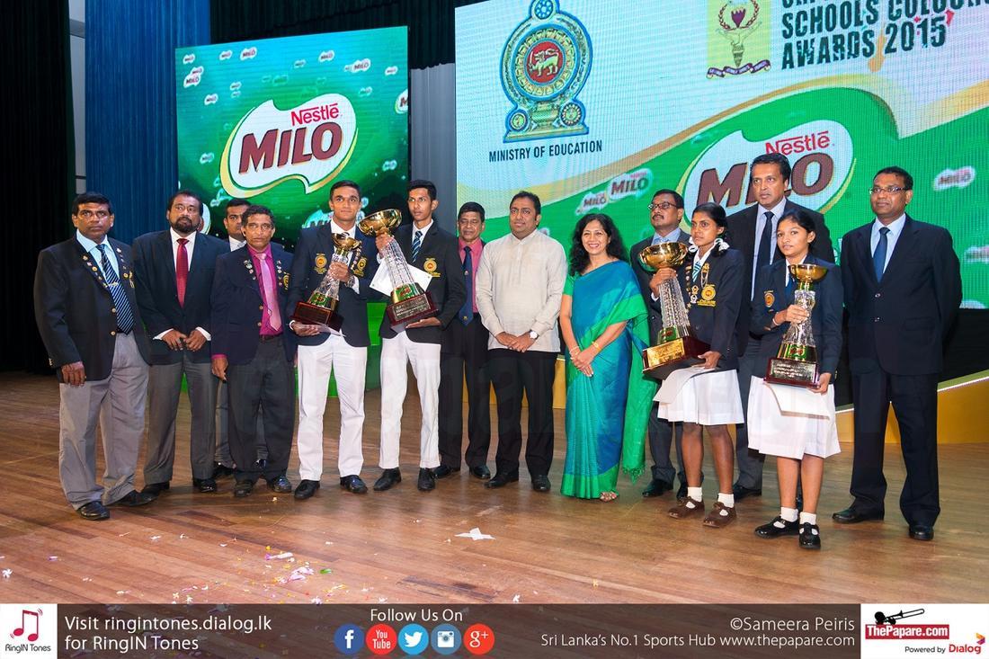 Sri Lanka Schools Colours Awards Ceremony 2015