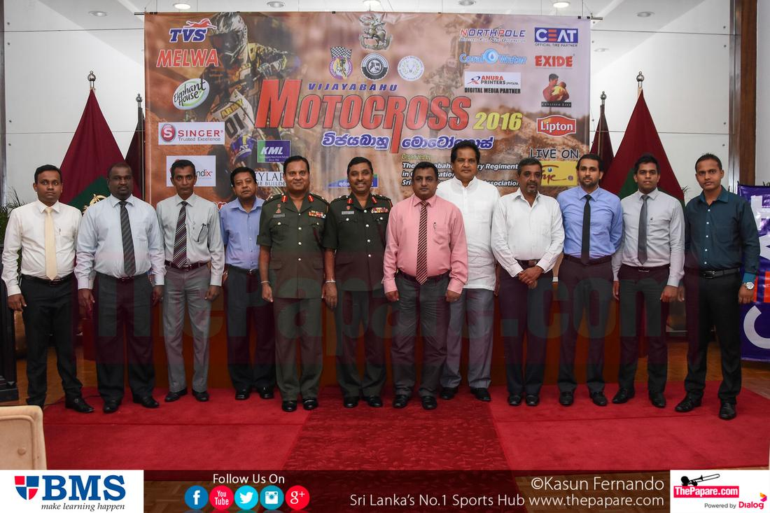 Vijayabahu Press Conference