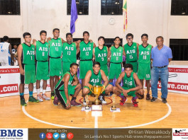 AIS crowned Inter-International Basketball Champions