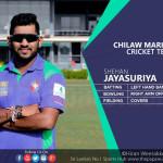 TP-14 tier a club cricket