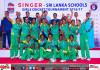 U19 Schools Womens Cricket Final 2017
