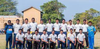 D.S. Senanayake College