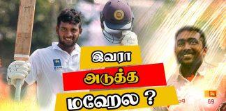 ThePapare Tamil weekly sports roundup