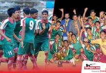 U17 All Island Football Championship