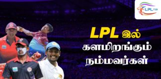 Tamil Speking players