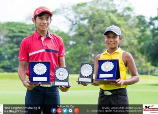 Junior Open Golf 2018