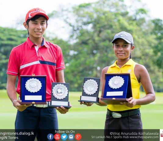 Junior Open Golf 2018