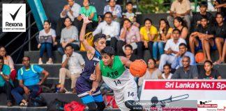 ThePapare Basketball