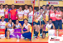Gold Cup U22 finals