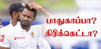 ThePapare Tamil Weekly