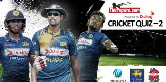 Thepapare-Cricket-Quiz-2