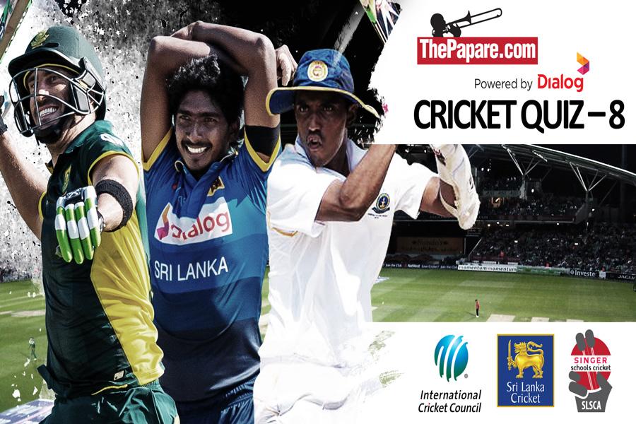 Thepapare Cricket Quiz8