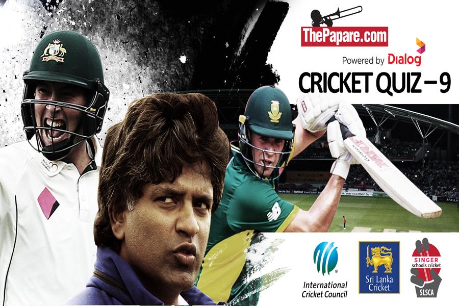 Thepapare-Cricket-Quiz9-Site