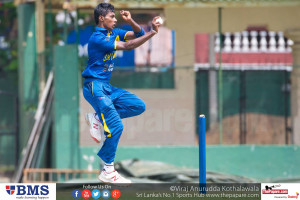 U19 Youth Asia Cup