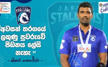 Thisara Perera post Interview