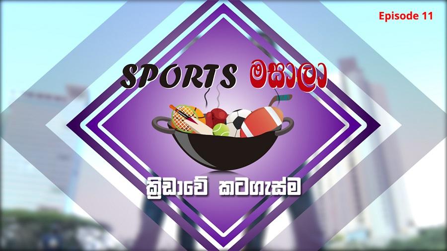 Sports Masala 011