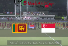 5th AHF Cup - Sri Lanka vs Singapore