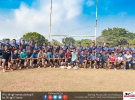 Thurstan College Rugby team 2018