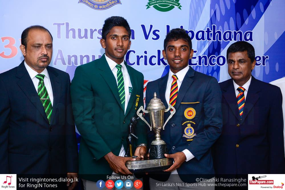Thurstan v Isipathana Annual Cricket Encounter - Press Conference