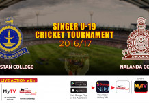 Thurstan College vs  Nalanda College – Singer U19 Cricket Tournament 2016/17 – Day 1