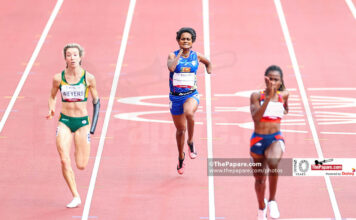 Tokyo Paralympic Games 2020 - Day 4