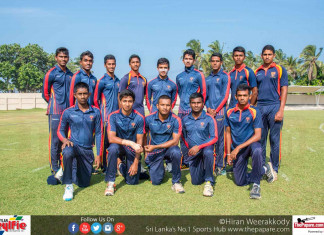 Trinity College Cricket Team 2017