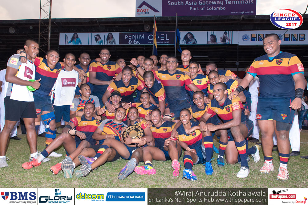 Trinity won Canon de Saram shield
