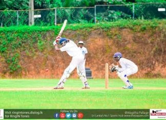 St. Peter's record first innings win