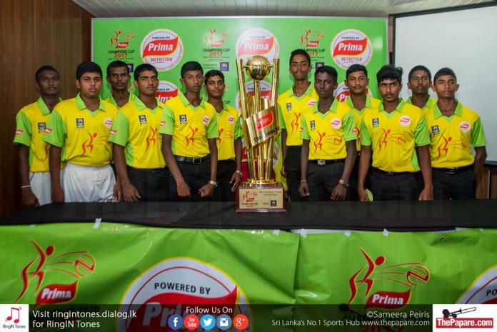 Prima Champions Cup 2017