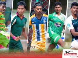 U16-Football