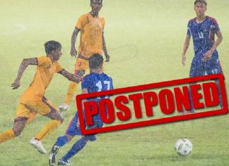 U16 trial Postponed
