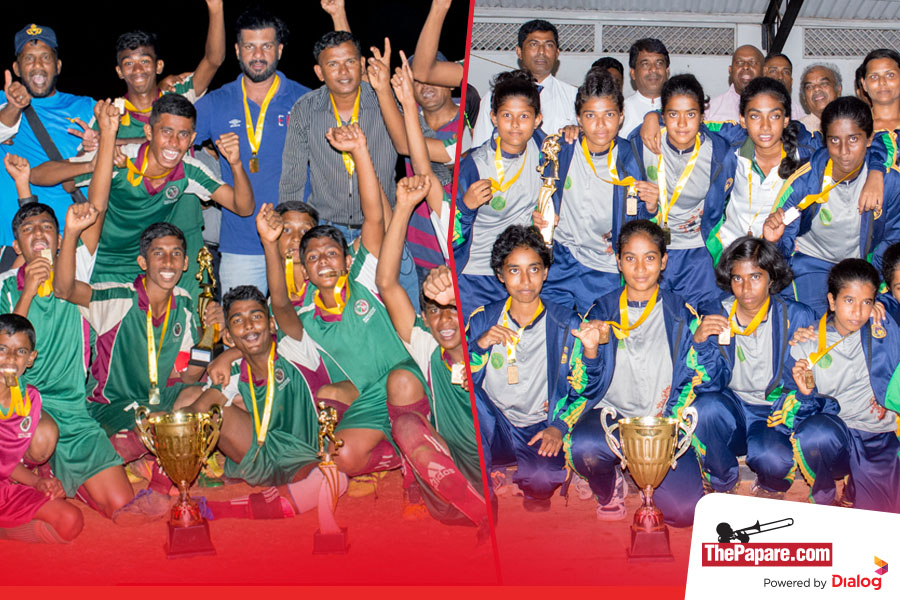 Zahira and Maliyadeva Girls win U17 All Island Football