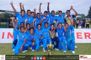 U17-Cricket