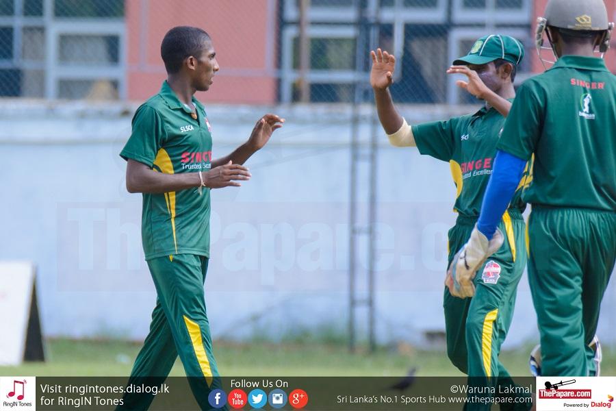 U17 Cricket
