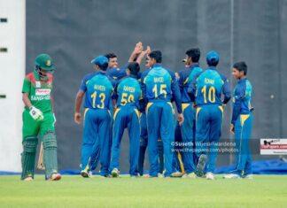 Sri Lanka U19 Cricket