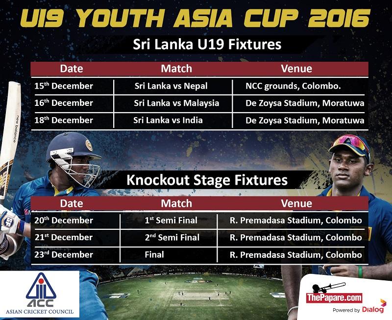 U19 Match Fixtures