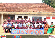 Mahajana College, Jaffna U20 Girls' Champions - 2017 Northern Provincial Inter School Football Tournament
