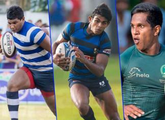 SL U20 rugby 7s 2017