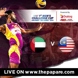 UAE-v-Malaysia