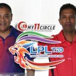 LPL Umpire and Match Referee
