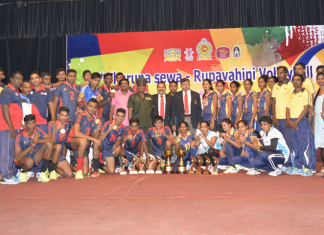 Rupavahini National Youth Volleyball