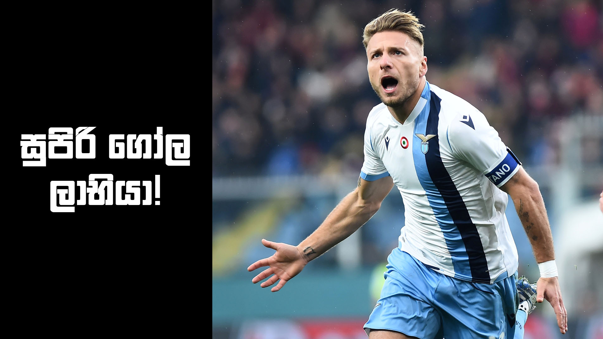 Immobile beats Messi, Ronaldo & Lewandowski for Europe's Golden Boot – Football Lokaya