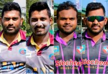 SLC Cricket New
