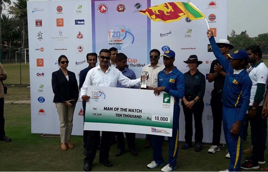 Blind T20 Cricket Sri Lanka v Australia repor