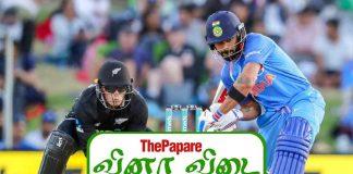 Quiz International Cricket