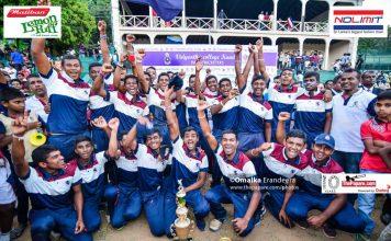 Vidyartha College vs St.Sylvester's College