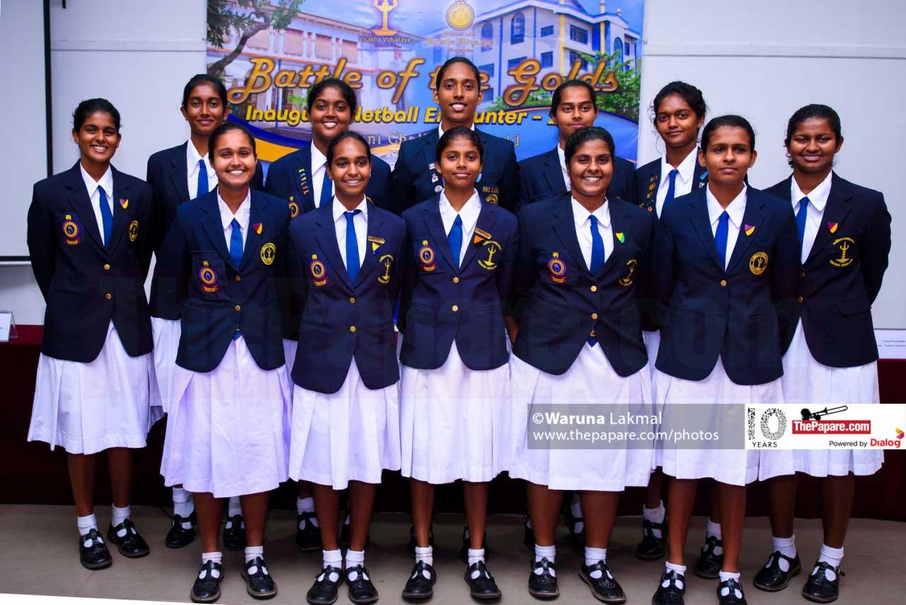 Visakha Vidyalaya Netball Team 2019
