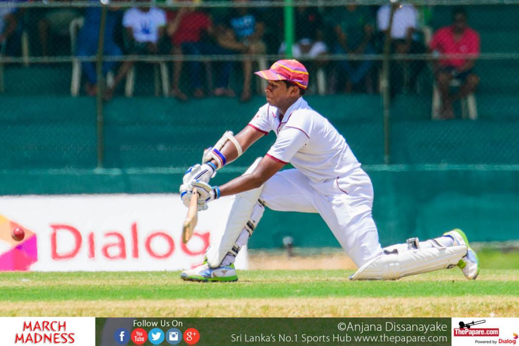 Vishwa Chathuranga