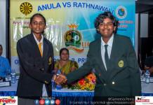 Anula-Rathnawali Press Conference