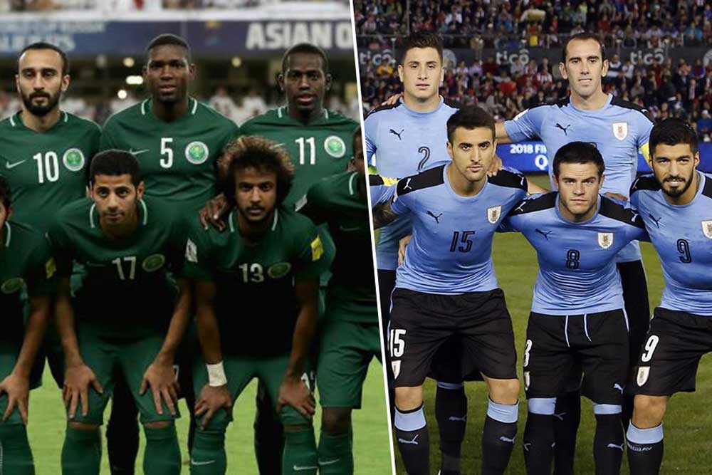 Збірні Саудівської Аравії та Уругваю ЧС-2018